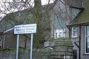В Шотландии хотят открыть мусульманские школы