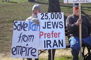 Евреи хотят жить в Иране