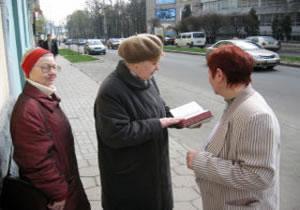 Сектанты разворачивают бурную деятельность в Кыргызстане