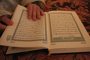 Мусульмане хотят читать Коран в гостиницах