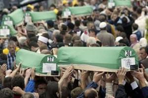 В Сребренице перезахоронили останки мусульман