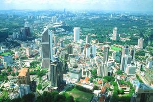 Академия фикха планирует провести конференцию в Малайзии