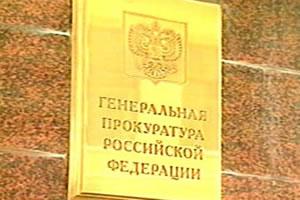 Вчера в Москве прошёл пикет против роста национализма