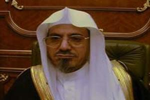 Саудовский ученый призвал улемов к диалогу