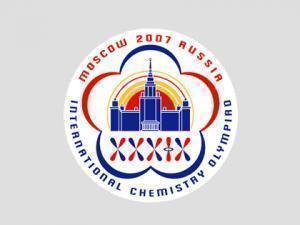 Эмблема XXXIX Международной химической олимпиады.