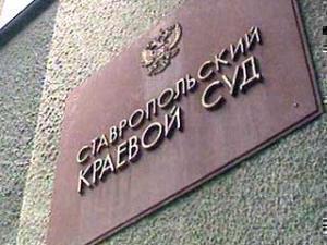 Дело Антона Степаненко дойдет до Европейского Суда