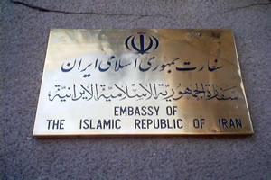 Посол Ирана: «СМИ искажают информацию о нашей стране»