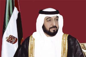 В ОАЭ учреждён новый благотворительный фонд
