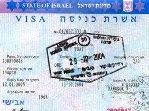 В Тель-Авив без виз?