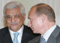 К визиту Махмуда Аббаса в Москву