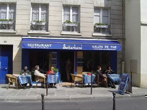 В Париже отмечают юбилей Самарканда