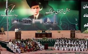 Празднование Дня независимости в Пакистане.
