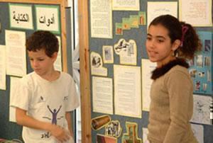 Урок истории в школе, где вместе учатся арабские и еврейские дети.