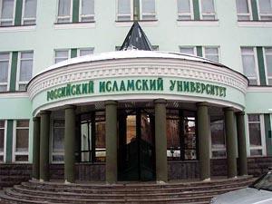 Фасад РИУ