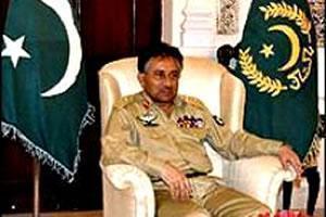 П. Мушарраф