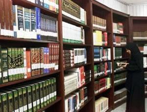Национальная библиотека в Абу Даби (ОАЭ).