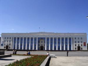 Здание Администрации Ульяновской области