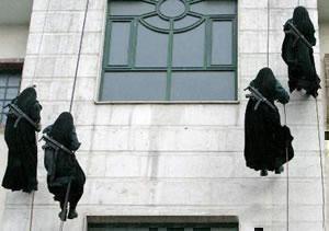 Показательные выступления женщин-полицейских в Иране.