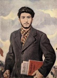 """""""Сталин в молодости"""". Портрет работы Тоидзе."""