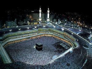 """Мекка. Священная мечеть """"Аль-Харам"""""""