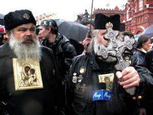 Православные граждане России протестуют против сексменьшинств