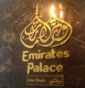 Вывеска у входа в отель Emirates Palace, в котором 27 октября состоится благотворительный аукцион.