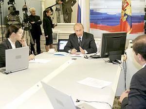Путин отвечает на вопросы граждан