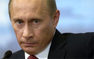 В. В. Путин.