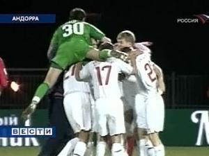 Игроки сборной России радуются победе над Андоррой