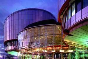 Страсбургский суд по правам человека