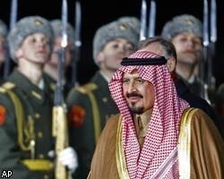 Наследный принц Саудовской Аравии Султан ибн Абдель-Азиз аль-Сауд в Москве