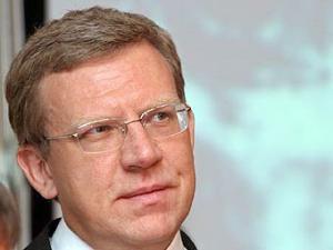 Министр финансов РФ Алексей Кудрин.