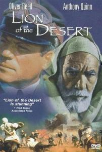 Кино из Эмиратов