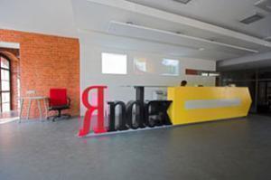 «Яндекс» впервые вошел в десятку самых посещаемых поисковиков мира