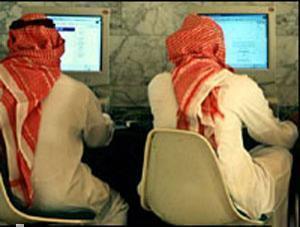 Ближний Восток отрезало от интернета