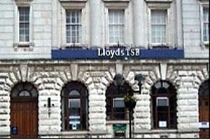 Банк Lloyds предлагает новый халяльный счет Nostro
