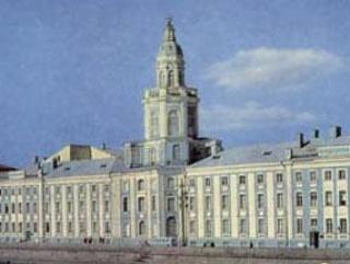 В Санкт-Петербурге создан Институт восточных рукописей