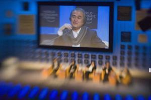 ОИК: исламские страны должны установить отношения «стратегического партнерства» со странами Запада