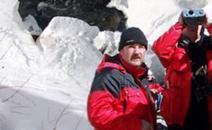 В Татарстане при сходе лавины погибли 4 ребенка, девять пострадали