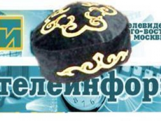 Телевидение ЮВАО заинтересовалось жизнью татар