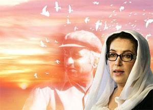 В Карачи будет открыт музей, посвященный Беназир Бхутто и ее отцу Зульфикару Али Бхутто.