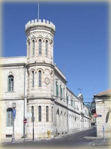 Иерусалим, Сергиевское подворье