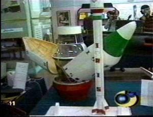 Модель иранского космического ракетоносителя