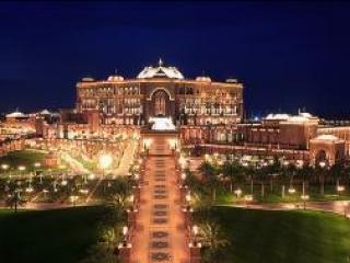 Абу-Даби. Отель Emirates Palace