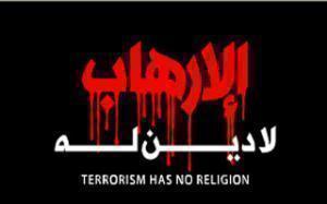 Мусульмане отрицают религиозную подоплеку событий 11 сентября
