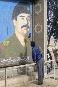 Американцы боятся даже тени Саддама