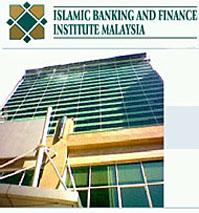 Власти Китая заинтересовались проблемой развития исламских финансов