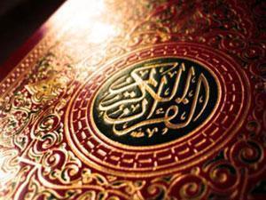 Чеченские психиатры будут лечить душевнобольных Кораном и травами