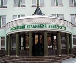 Студенты Российского исламского университета освоят азы киноискусства