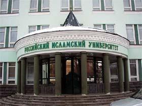 Президент РФ подписал закон о госаккредитации религиозных учебных заведений